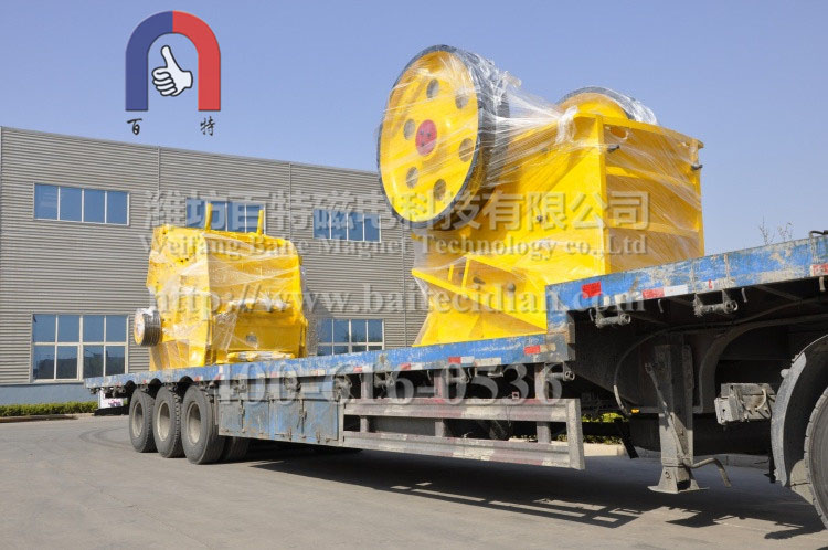 4 jaw crusher manufacturers.jpg