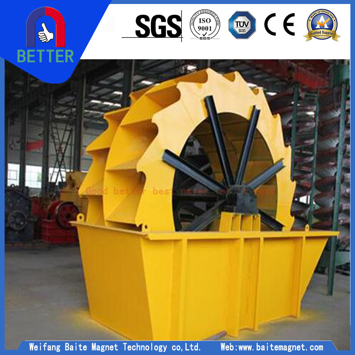 ISO Sand Washer Manufacturers China For Pakistan - Baite Magnet